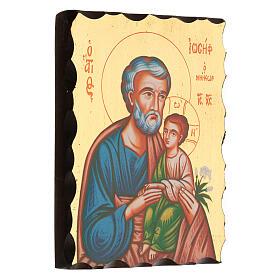 Icona Serigrafia 18X14 San Giuseppe giglio fondo oro s3