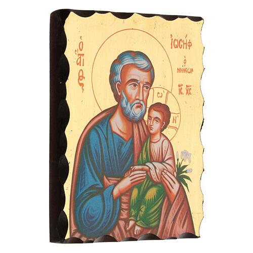 Icona Serigrafia 18X14 San Giuseppe giglio fondo oro 3