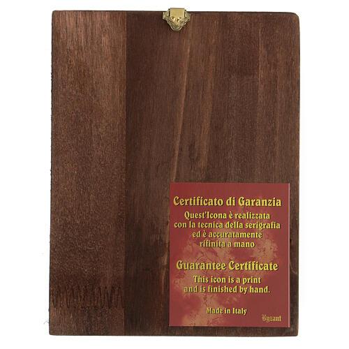 Icona Serigrafia 18X14 San Giuseppe giglio fondo oro 4