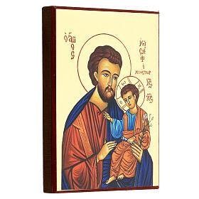 Icona stampa Grecia San Giuseppe fondo dorato 18X14 cm s3