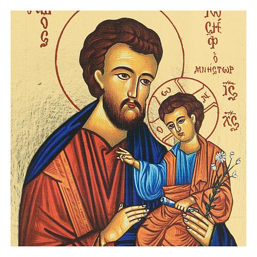 Icona stampa Grecia San Giuseppe fondo dorato 18X14 cm 2