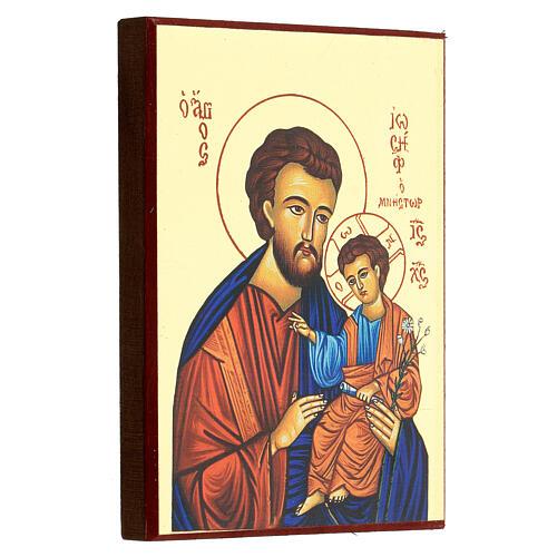 Icona stampa Grecia San Giuseppe fondo dorato 18X14 cm 3