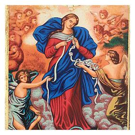 Icona stampa Grecia Maria scioglie nodi cornice 24X18 cm s2
