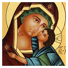 Icona Madre di Dio Vladimirskaja rumena dipinta a mano 24x18 s2