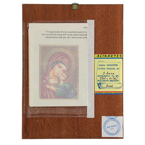 Icona Madre di Dio Vladimirskaja rumena dipinta a mano 24x18 4