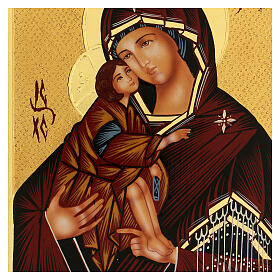 Icona Madre di Dio Donskaja Romania dipinta 24x18 cm s2