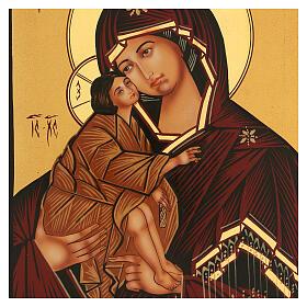 Icona Madre di Dio Donskaja rumena dipinta a mano 24x18 s2