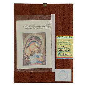 Icona Madre di Dio Kievo Bratskaja rumena dipinta a mano 24x18 s4