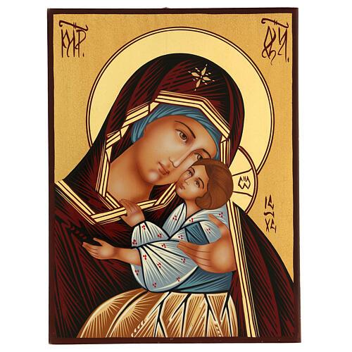 Icona Madre di Dio Kievo Bratskaja rumena dipinta a mano 24x18 1