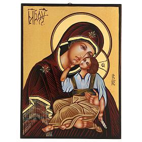 Icona Madre di Dio Jaroslavskaja rumena dipinta a mano 24x18 s1