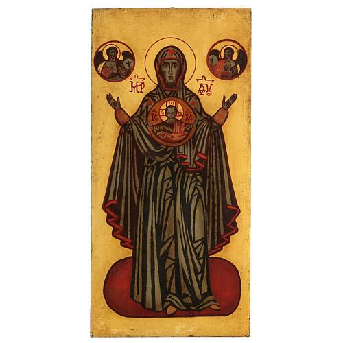 Icône Notre-Dame du Signe roumaine peinte à la main 30x20 cm