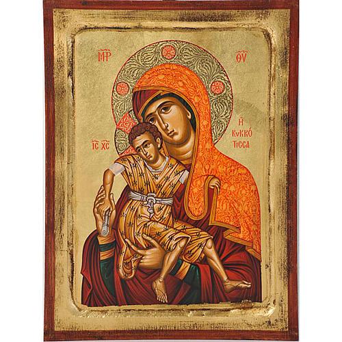 Icona Madre di Dio Kikkotissa 1