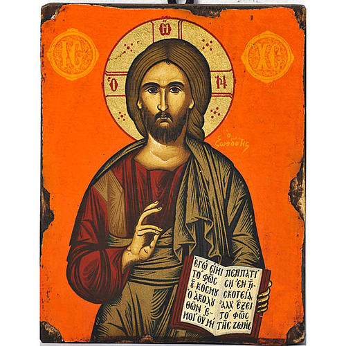 Icona Gesù Cristo Grecia 1