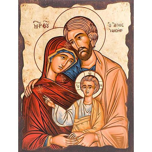 Icona Sacra Famiglia Serigrafata Grecia