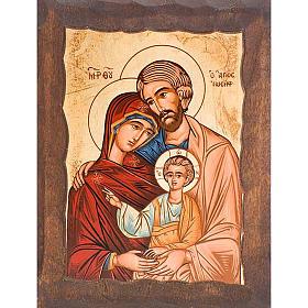 Icona Sacra Famiglia serigrafata greca s1