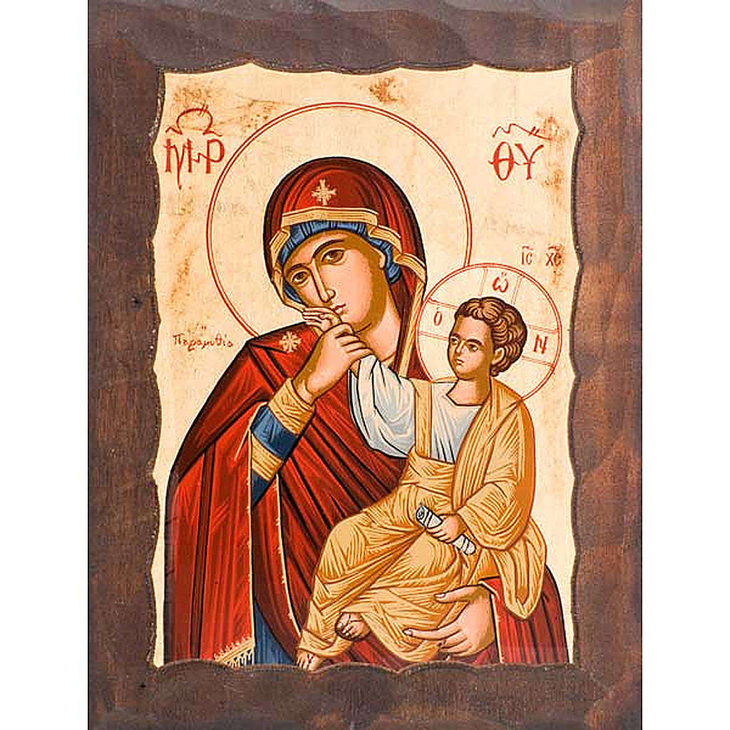 Icona Madre di Dio gioia e sollievo manto rosso1 4