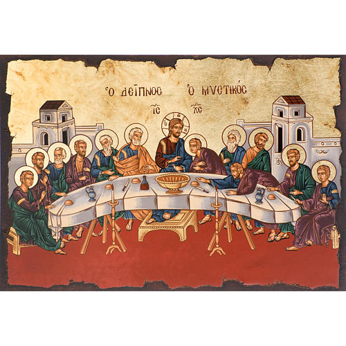 Icona greca Ultima cena serigrafata 1