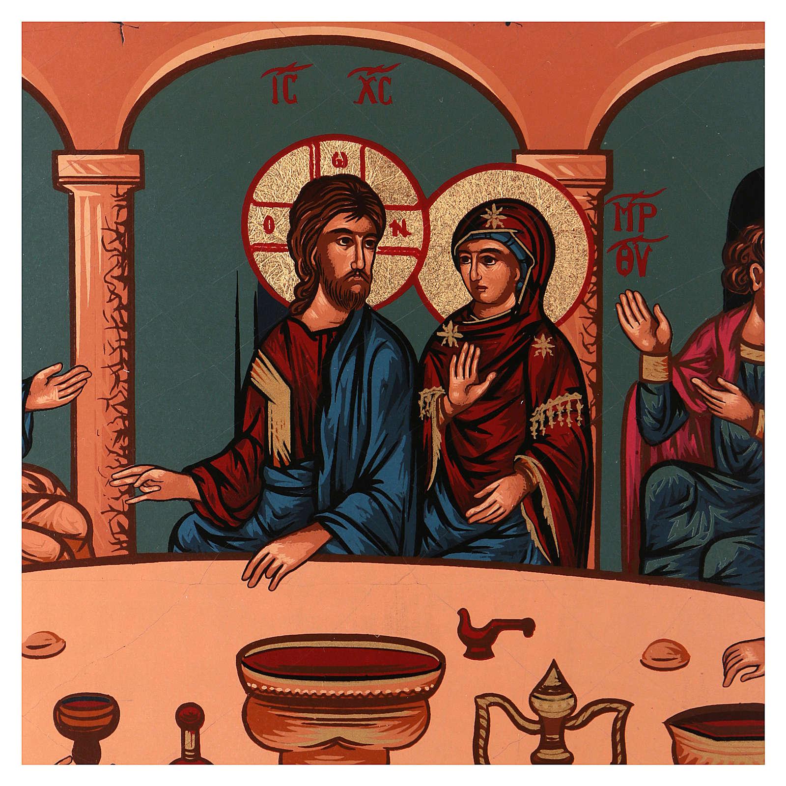 Icona nozze di Cana 4