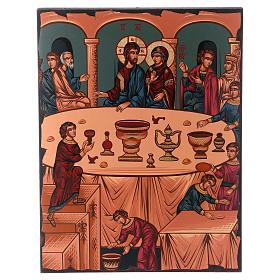 Icona nozze di Cana s1