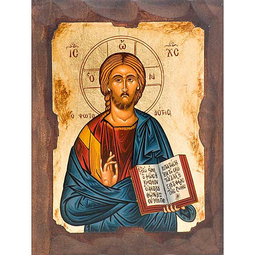 Greek icon, screen printing Christ the Pantocrator 1