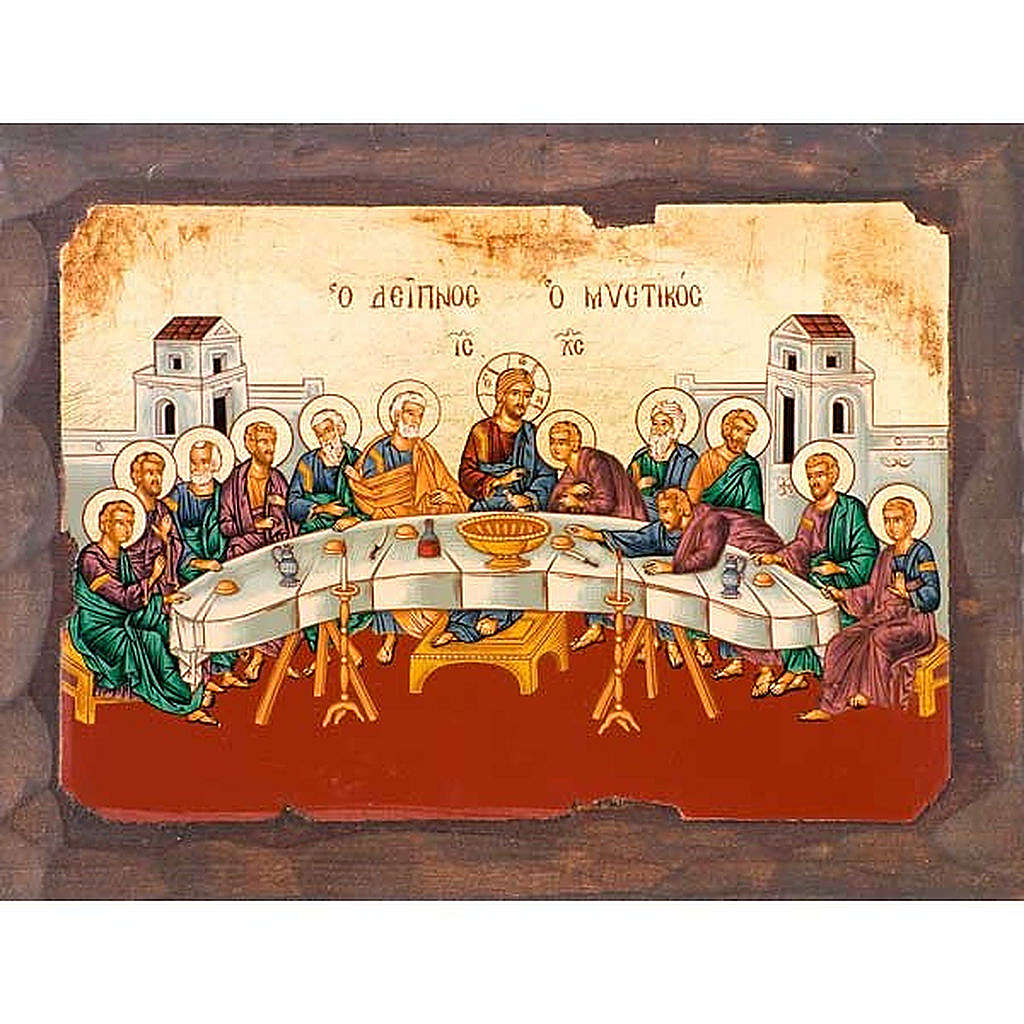 Icona Ultima cena serigrafata Grecia 4