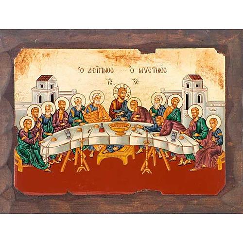 Icona Ultima cena serigrafata Grecia 1