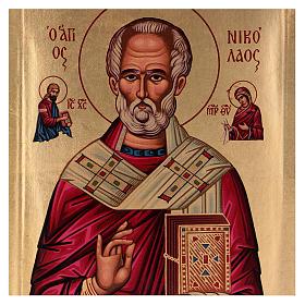 Icona San Nicola serigrafata Grecia s2