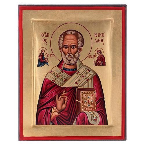 Icona San Nicola serigrafata Grecia 1