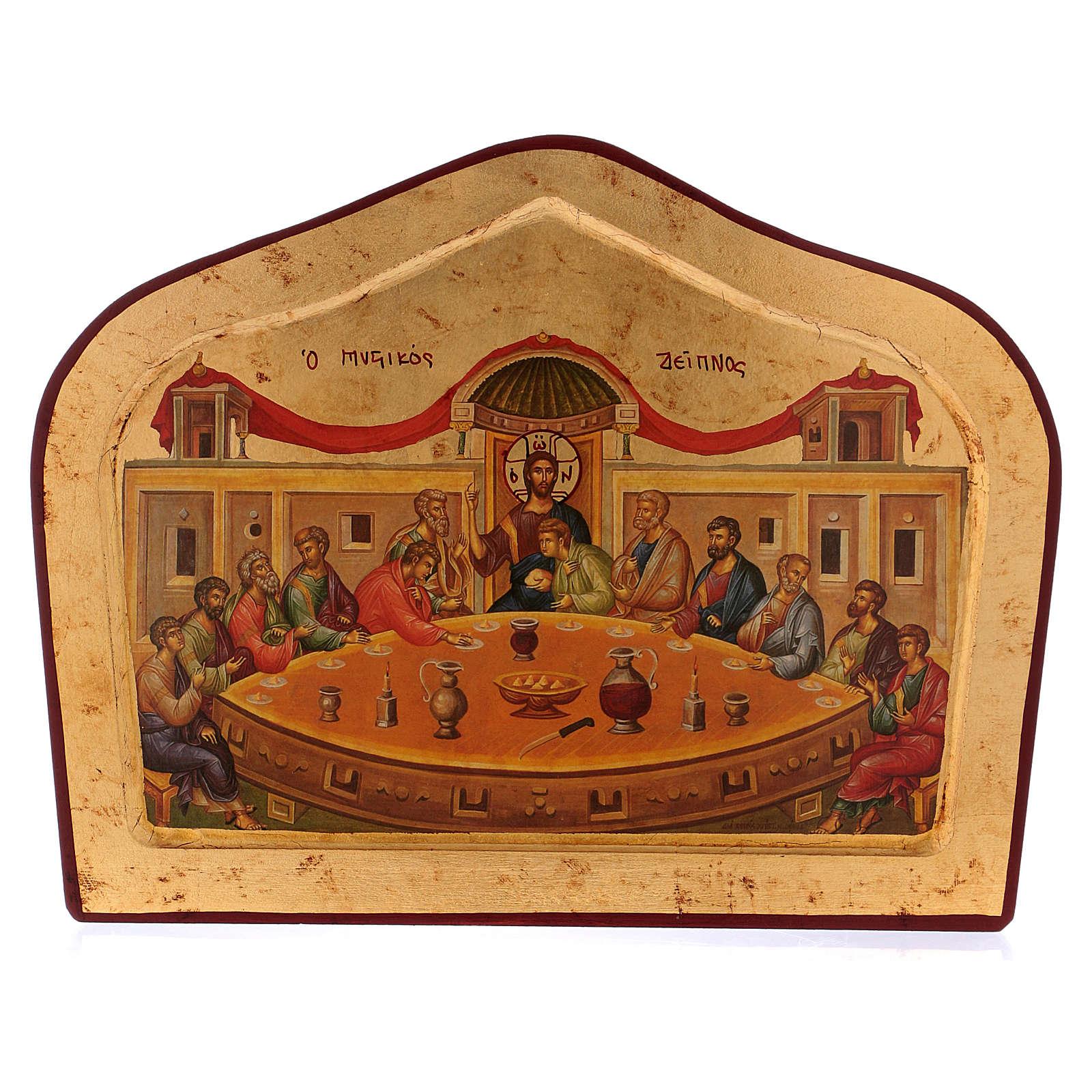 Icona greca Icona Ultima cena sagomata 4