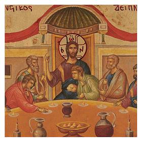 Icona greca Icona Ultima cena sagomata s2