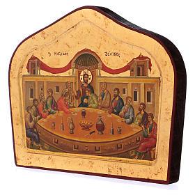 Icona greca Icona Ultima cena sagomata s3