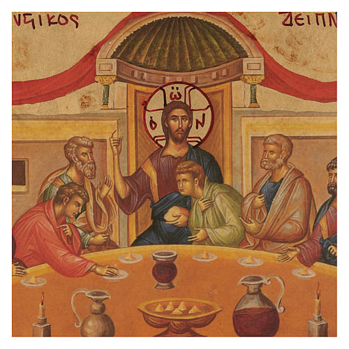 Icona greca Icona Ultima cena sagomata 2