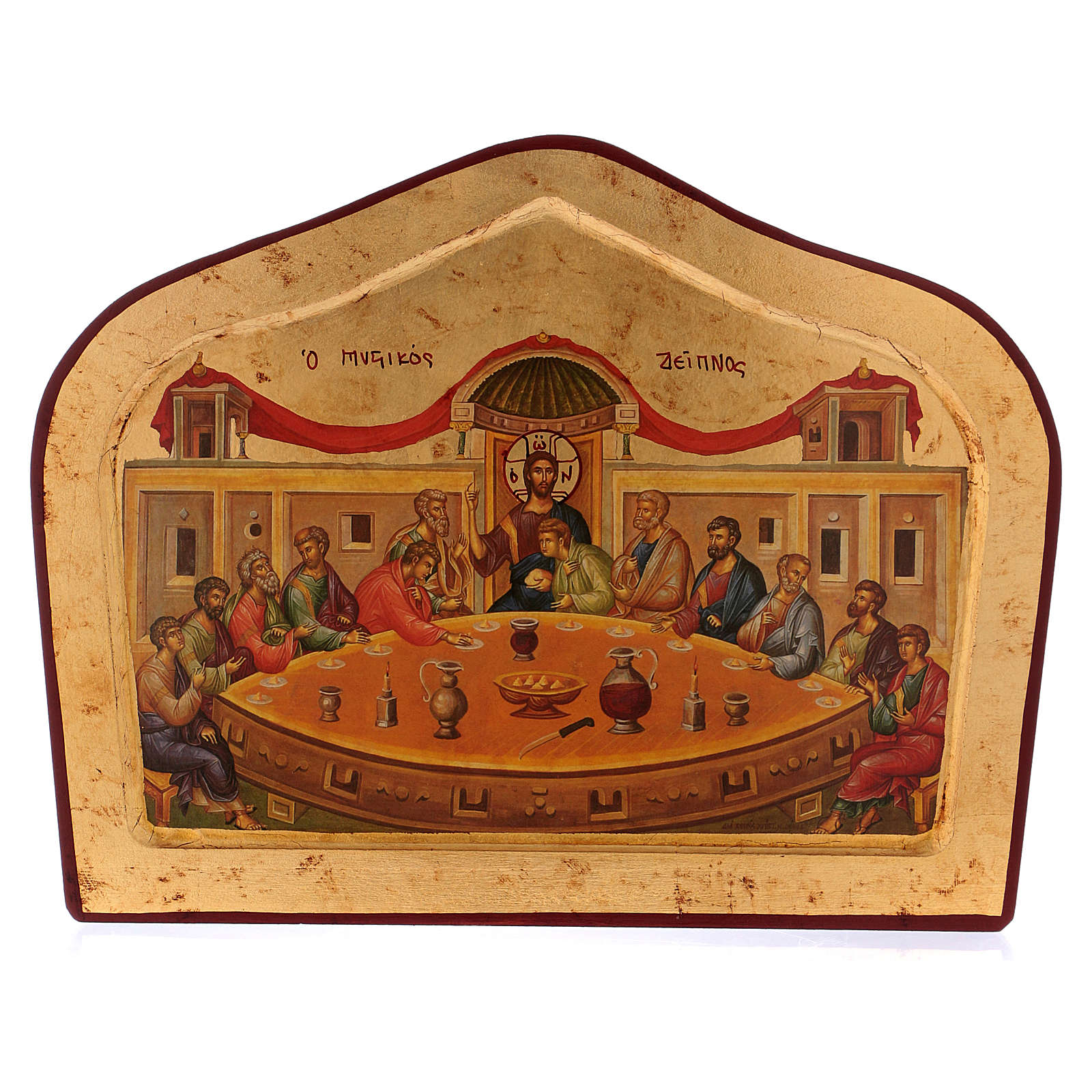 The Last Supper, profiled icon 4