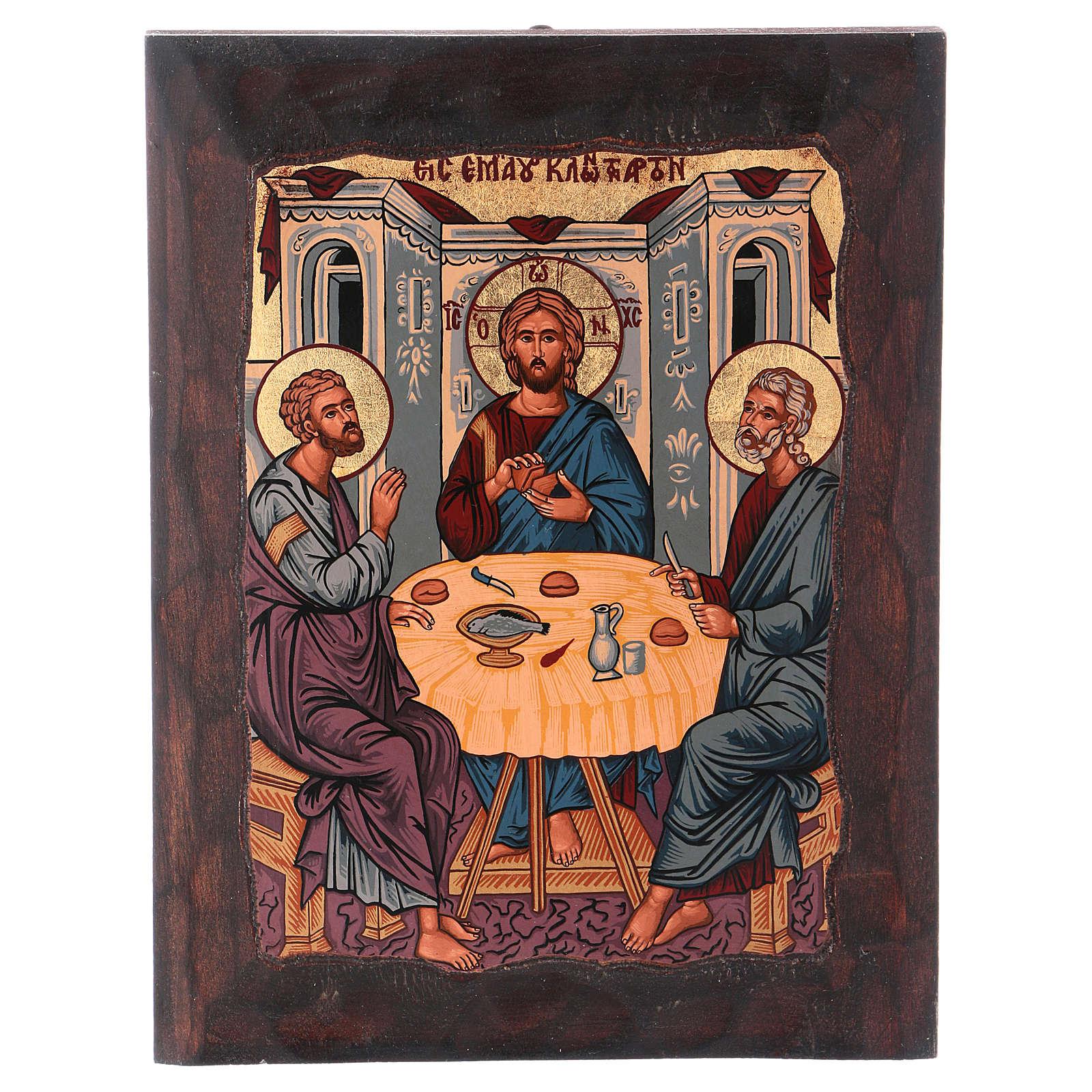 Ícone grego Emaús Ceia serigrafia 4