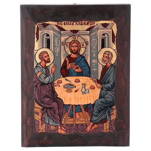 Ícone grego Emaús Ceia serigrafia 1