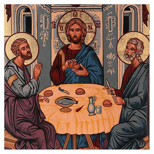 Ícone grego Emaús Ceia serigrafia 2