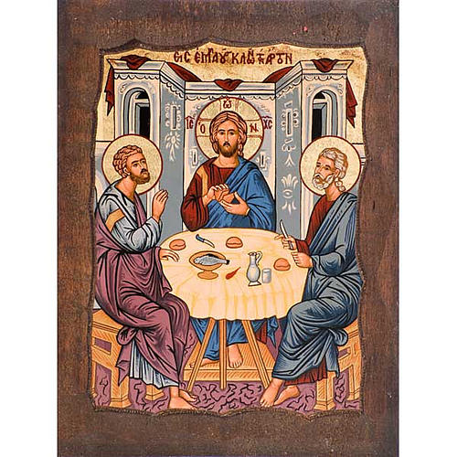 The Supper at Emmaus 1