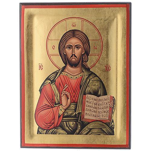Icona Cristo Pantocratore libro aperto 1