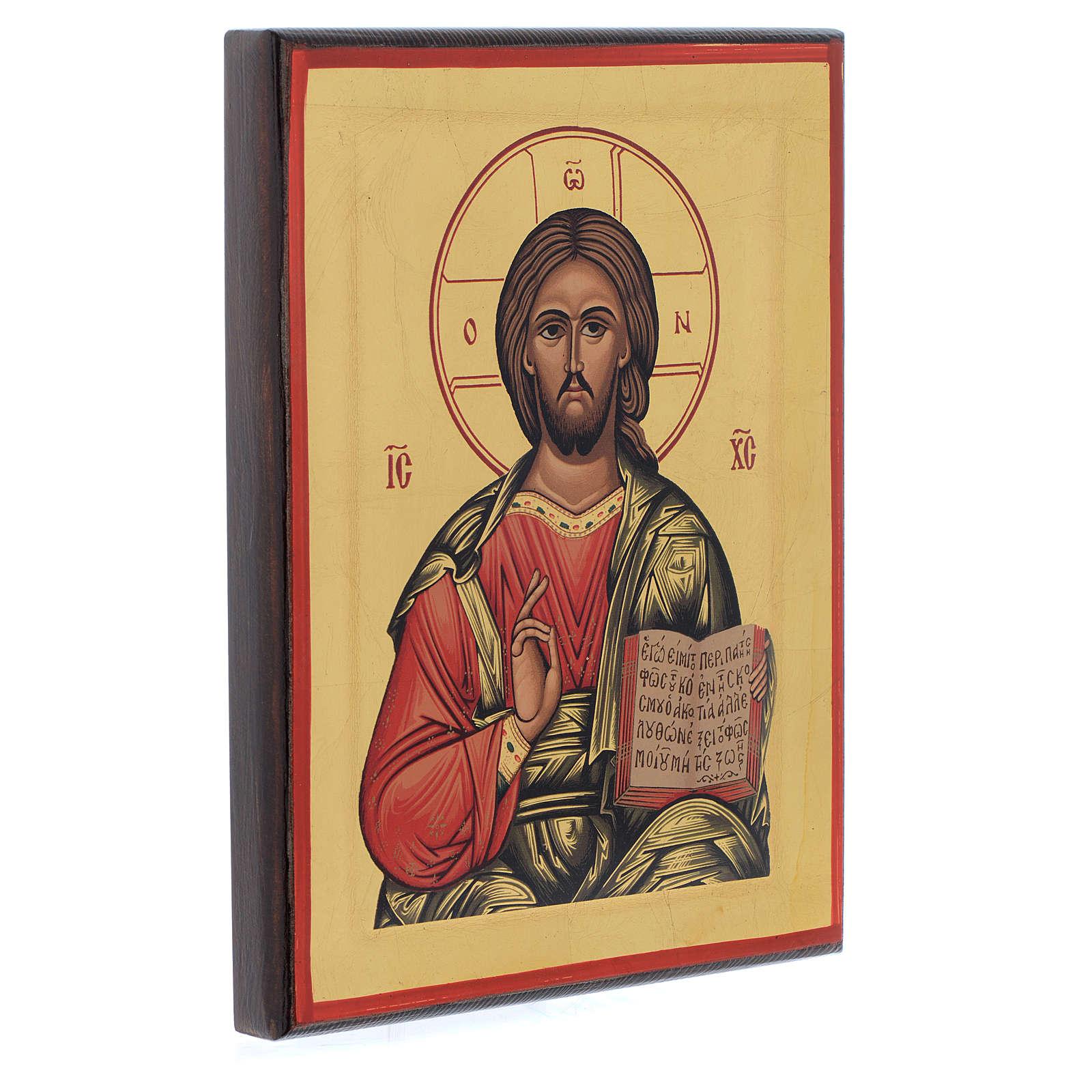 Ícone grego Cristo Pantocrator livre aberto 4