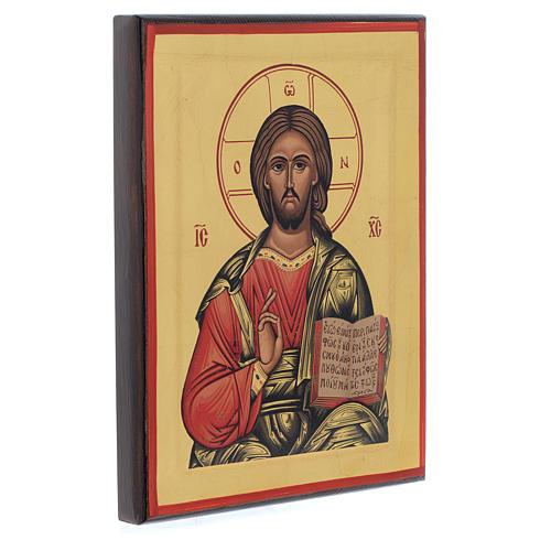 Ícone grego Cristo Pantocrator livre aberto 2