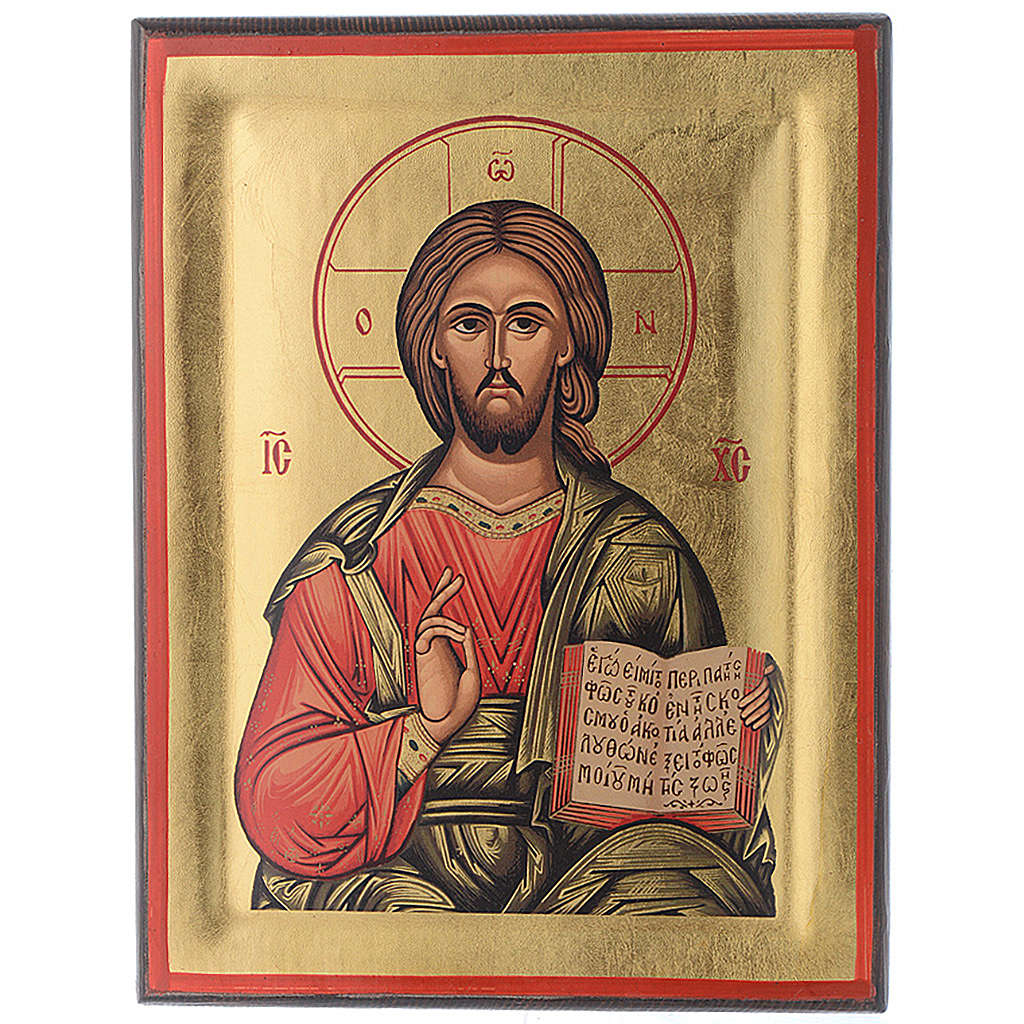 Icon of the Christ Pantocrator with book 4