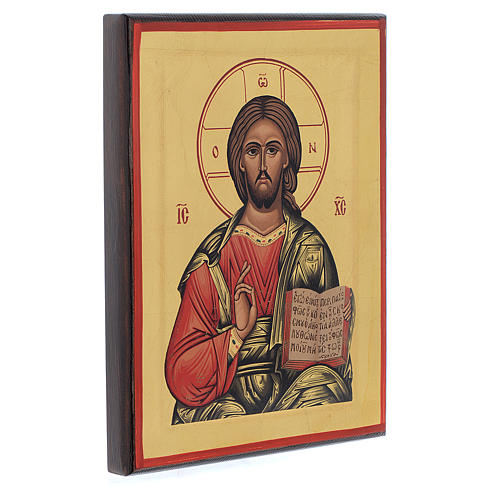 Icon of the Christ Pantocrator with book 2