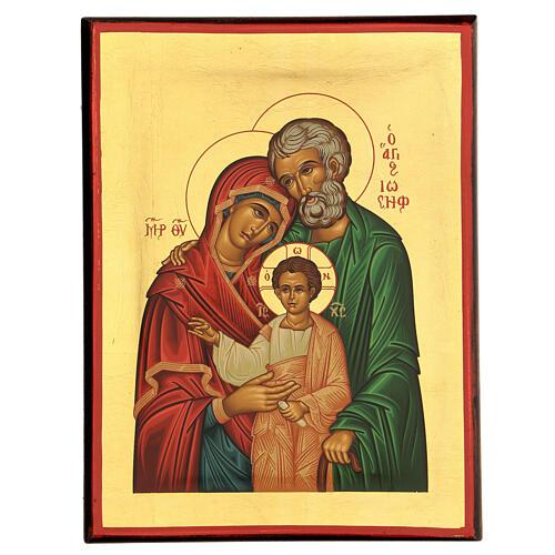 Icône en sérigraphie Sainte famille 1