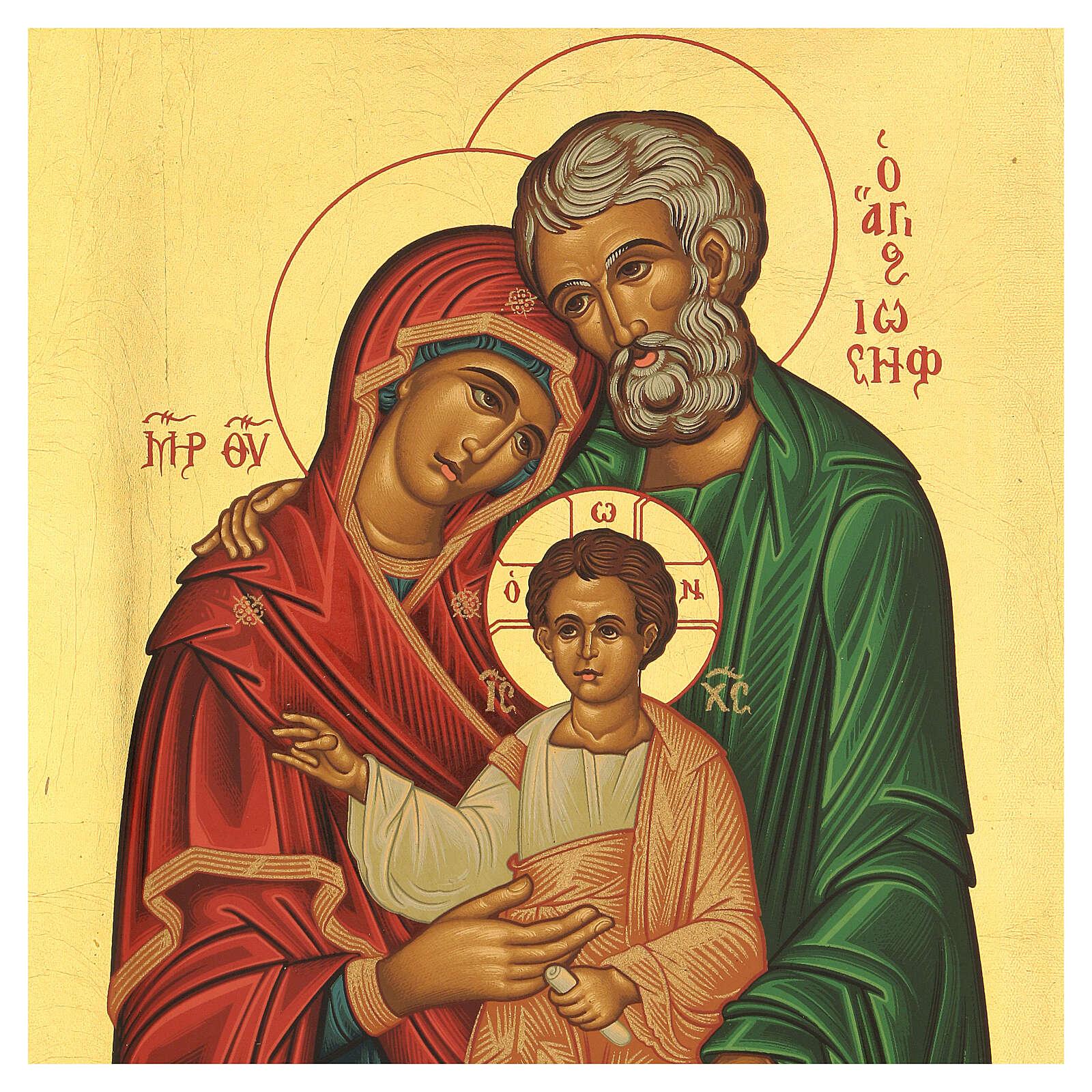Icona greca serigrafata Sacra Famiglia 4