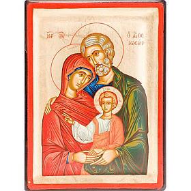 Icona greca serigrafata Sacra Famiglia s1