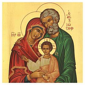 Icona greca serigrafata Sacra Famiglia s2
