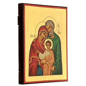 Icona greca serigrafata Sacra Famiglia s3