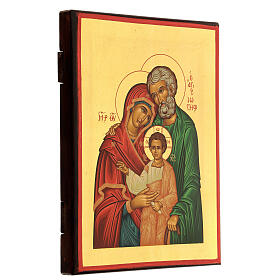 The Holy Family s3