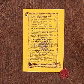 Icona San Giorgio mantello rosso Grecia s2