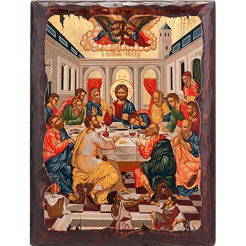 Last Supper icon, Greece, silkscreen printing 1